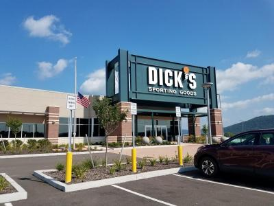 Main Entrance to Dick's Sporting Goods Distribution Center